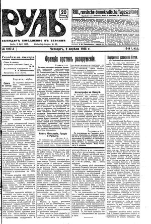 Rul' vom 02.04.1925