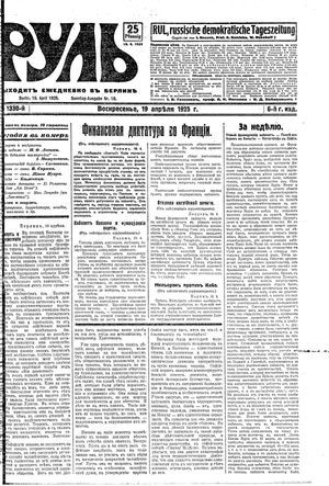 Rul' vom 19.04.1925