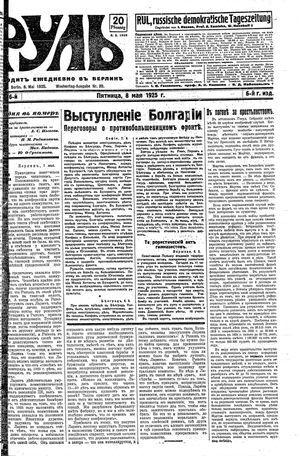 Rul' vom 08.05.1925