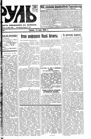 Rul' vom 13.05.1925