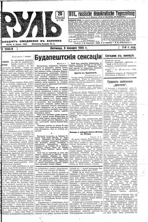 Rul' vom 08.01.1926