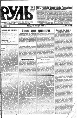 Rul' vom 13.01.1926