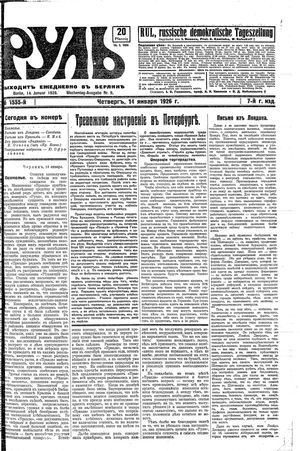Rul' vom 14.01.1926