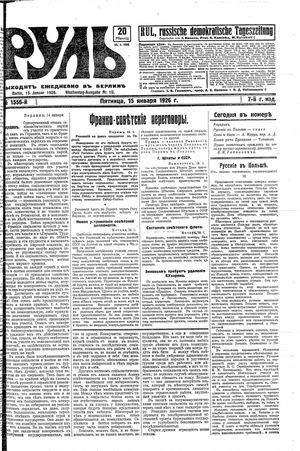 Rul' vom 15.01.1926