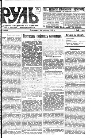 Rul' vom 19.01.1926