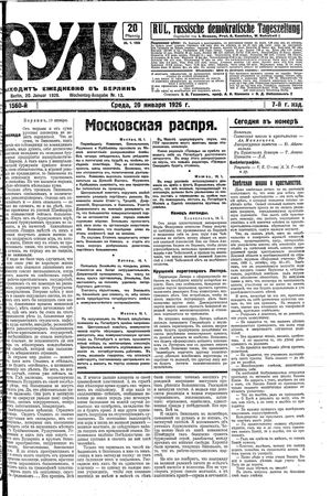 Rul' vom 20.01.1926
