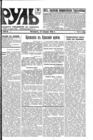 Rul' vom 21.01.1926