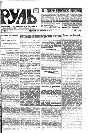 Rul' vom 23.01.1926