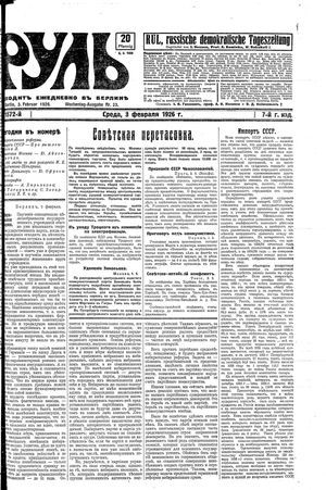 Rul' vom 03.02.1926