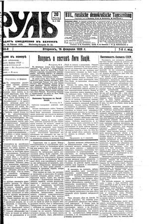 Rul' vom 16.02.1926