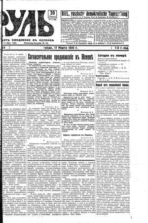 Rul' vom 17.03.1926