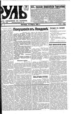 Rul' vom 19.03.1926