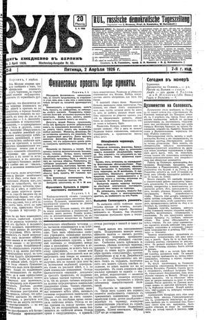 Rul' vom 02.04.1926
