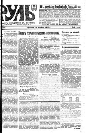 Rul' vom 17.04.1926