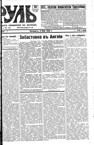 Rul' vom 06.05.1926