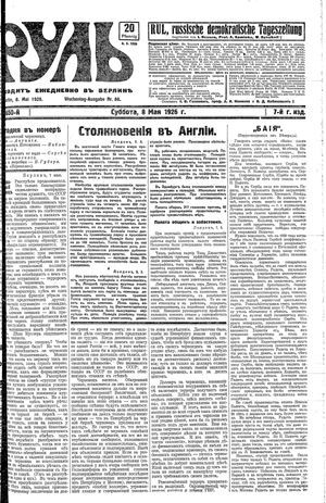 Rul' vom 08.05.1926