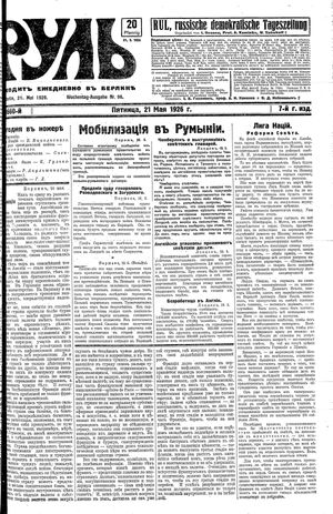 Rul' vom 21.05.1926