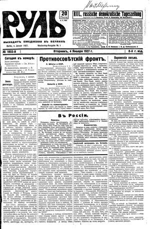 Rul' vom 04.01.1927