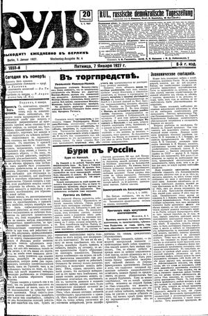 Rul' vom 07.01.1927