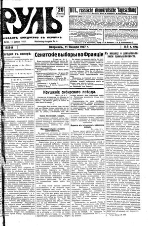 Rul' vom 11.01.1927