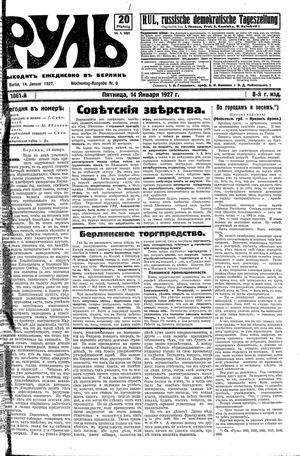 Rul' vom 14.01.1927