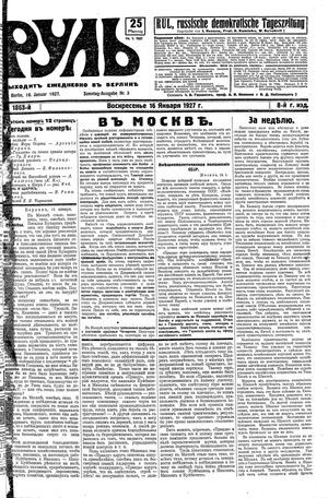 Rul' vom 16.01.1927
