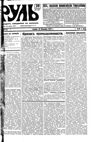 Rul' vom 26.01.1927