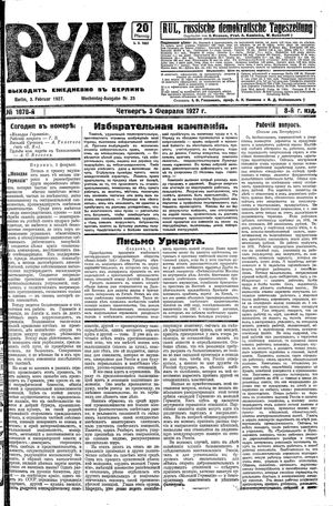 Rul' vom 03.02.1927