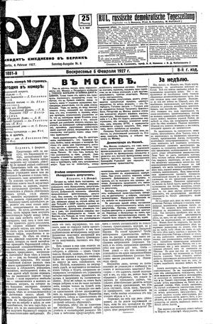 Rul' vom 06.02.1927