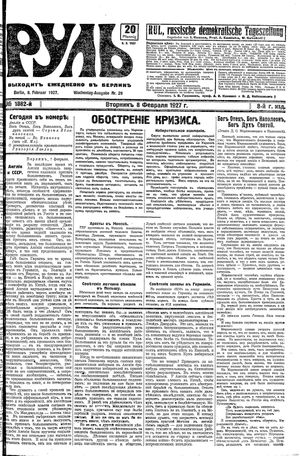 Rul' vom 08.02.1927