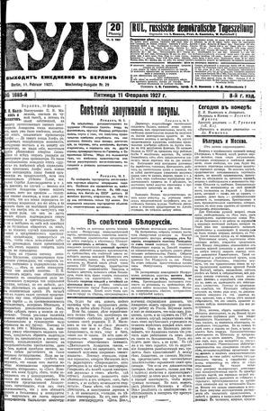 Rul' vom 11.02.1927