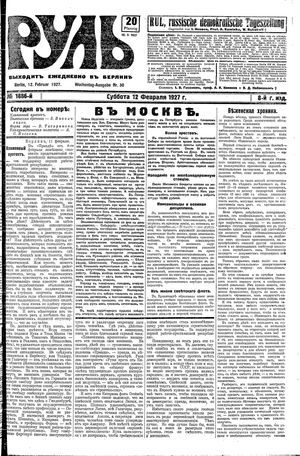 Rul' vom 12.02.1927