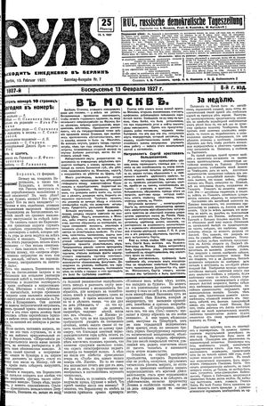 Rul' vom 13.02.1927