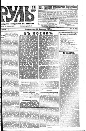 Rul' vom 20.02.1927
