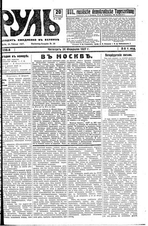 Rul' vom 24.02.1927