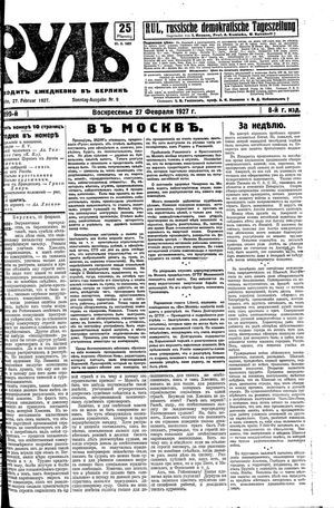 Rul' vom 27.02.1927