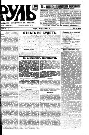 Rul' vom 02.03.1927
