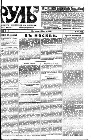 Rul' vom 04.03.1927