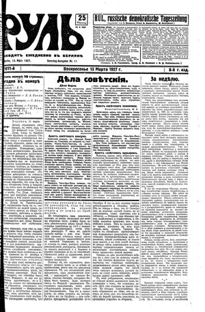 Rul' vom 13.03.1927