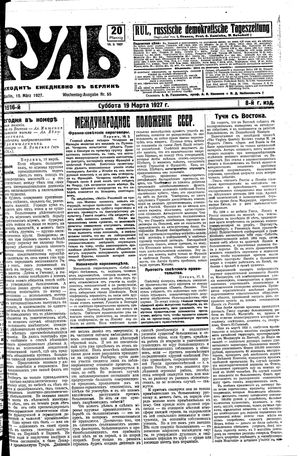 Rul' vom 19.03.1927