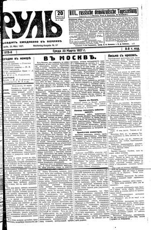 Rul' vom 23.03.1927