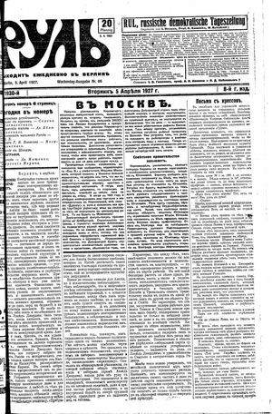 Rul' vom 05.04.1927
