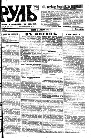Rul' vom 06.04.1927