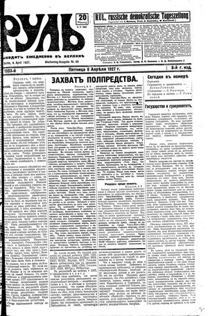 Rul' vom 08.04.1927