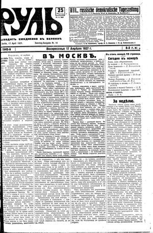 Rul' vom 17.04.1927