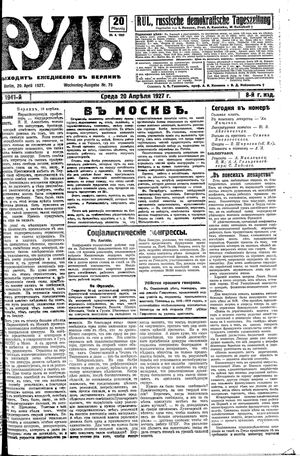 Rul' vom 20.04.1927