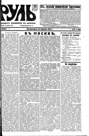 Rul' vom 24.04.1927