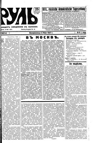 Rul' vom 08.05.1927
