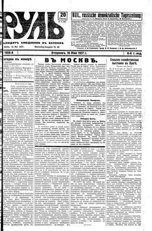 Rul' vom 10.05.1927