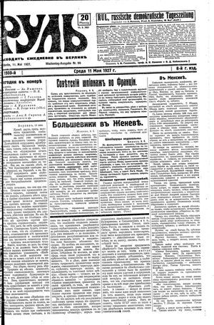 Rul' vom 11.05.1927